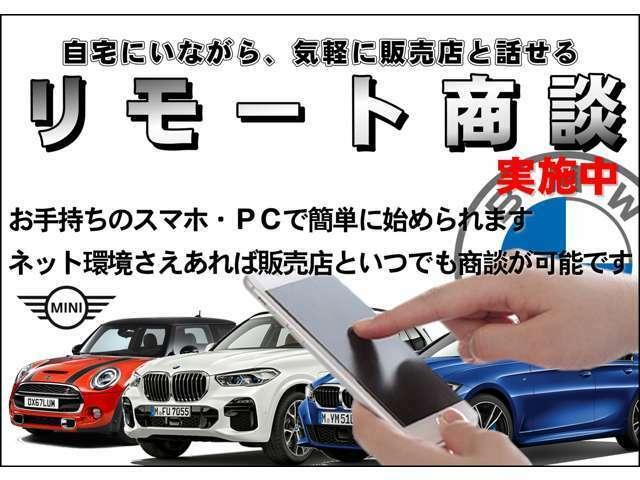Bプラン画像:全国納車実績と信頼の「阪神BMW」へお任せください☆オンライン商談受付中♪