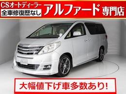 トヨタ アルファード 2.4 240X モデリスタフルエアロ/19AW/両側電動ドア