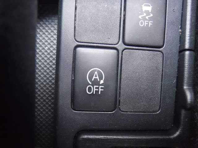 アイドリングストップで低燃費サポートできます!