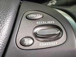 高級車の代名詞【オートクルーズコントロール】搭載。高速道路ではアクセル踏まずのドライブが可能です。高級車ゆえの装備で御座います!