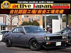 日産 スカイラインクーペ の中古車 スカイライン2000GTE-X 神奈川県平塚市 458.0万円