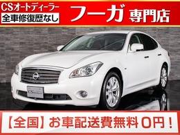 日産 フーガ 3.7 370VIP 黒革/エアシート/後席VIPシート/HDDマルチ