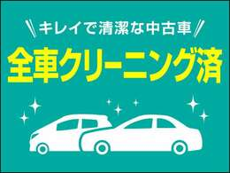 「どんな車がいいかな」(+_+)?「信用して大丈夫なの」(^_^:)?など、クルマに関する疑問・お店への質問など、お客様にご理解いただけますように対応させて頂きます。