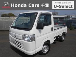 ホンダ アクティトラック 660 SDX 認定中古車 ワンオーナー車 ラジオ