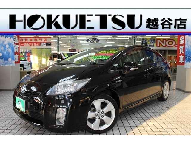 『創業54年』安心・信頼のホクエツ全車安心の修複歴なし!!詳しくはHPhttp://www.hokuetsu-motor.co.jp/