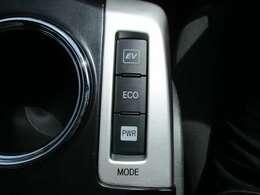 走りを選べる3つのモードスイッチ!駆動力などを省エネ化し、燃費を優先したエコモード、モーターのみの走行でエンジン音や排出ガスを抑えたいときに便利なEVモード、パワフルに走れるパワーモードが選べます!
