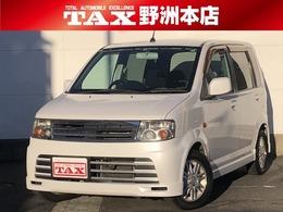日産 オッティ 660 ライダー 社外メモリーナビ・地デジ・ETC