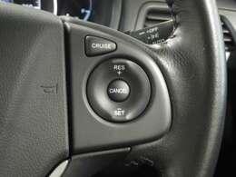 【クルーズコントロール】ステアリングのスイッチを操作することで、一定の速度に車速を制御します。高速道路の長距離運転などでドライバーの負担を軽減します。