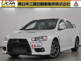 三菱 ランサーエボリューション 2.0 ファイナルエディション 4WD 最終モデル ナビ ワンオーナー 禁煙車