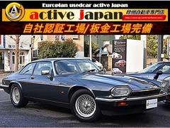 ジャガー XJ-Sクーペ の中古車 XJ-S4.0 神奈川県平塚市 158.0万円