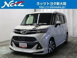 トヨタ タンク 1.0 カスタム G-T トヨタ認定中古車 SDナビ 衝突軽減装置