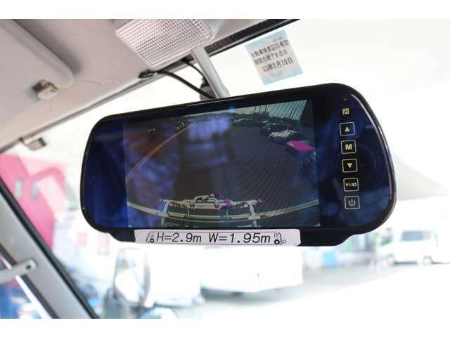 バックカメラは常時表示です!後続車の確認も可能です♪