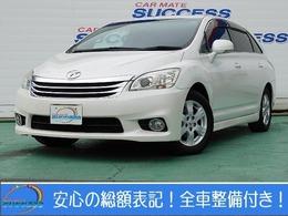 トヨタ マークXジオ 2.4 エアリアル V-セレクション禁煙車HDDナビFセグETC