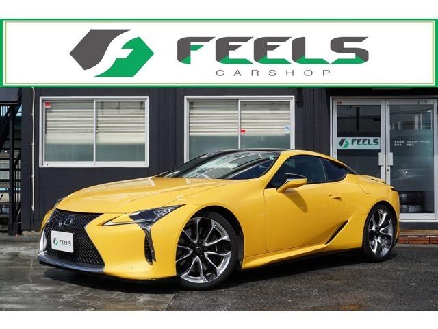 ◆この度は当店のLC500をご覧頂きありがとうございます。お車について詳細をお伝えできますので、当店直通無料問合せダイヤルをお使いください。