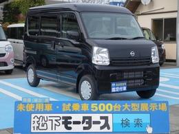 日産 NV100クリッパー 660 GX ハイルーフ 5MT車 リモコンキー 届出済未使用車