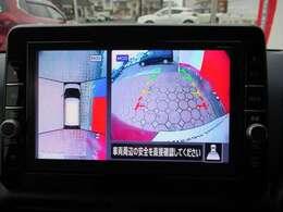 MM319D-L アラウンドビューモニター付きなので駐車も安心☆