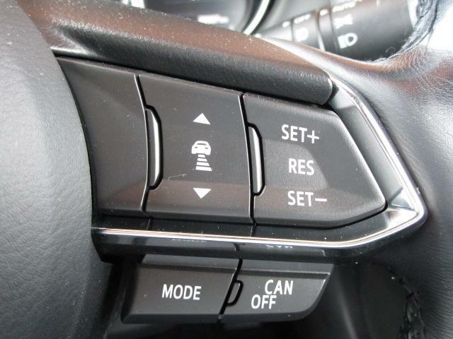 前方の車に追従しての走行が可能な『マツダレーダークルーズコントロール』を装備しております!