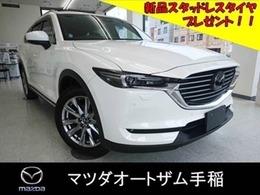 マツダ CX-8 2.2 XD Lパッケージ ディーゼルターボ 4WD BOSE 360°新品冬タイヤプレゼン ト