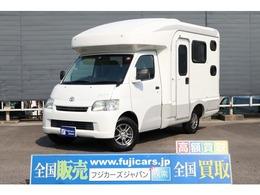 トヨタ ライトエーストラック キャンピング AtoZ アレン 新品FFヒーター マックスファン