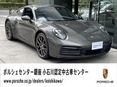 ポルシェ 911 の中古車 カレラS PDK 東京都文京区 1828.0万円
