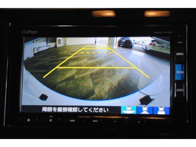 【バックモニター】駐車の際、これがあれば運転に自信が無い方も安心です!一度使うと手放せない装備です!
