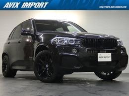 BMW X5 リミテッド ブラック 4WD 限定110台 パノラマR 黒革 Dアシスト 1オナ