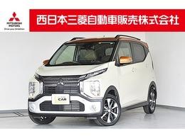 三菱 eKクロス 660 T 4WD 先進安全/快適/プレミアムインテリアPKG