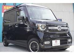 ホンダ N-VAN の中古車 660 +スタイル ファン ターボ ホンダセンシング 愛知県名古屋市天白区 179.0万円