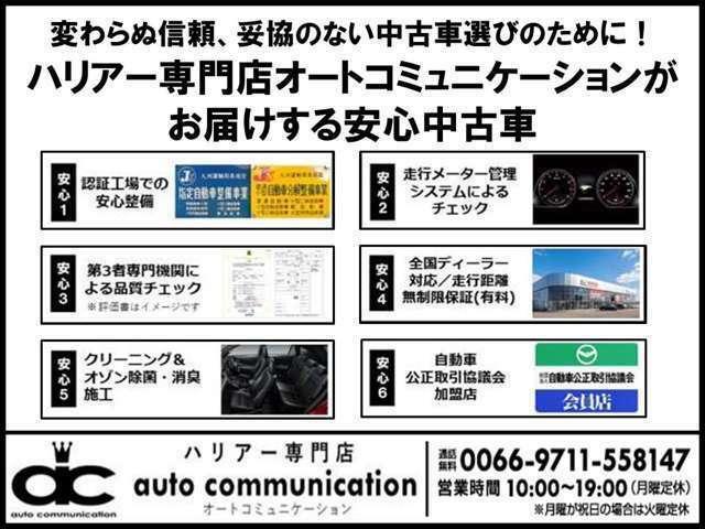パワーバックドア 黒革 HDDナビ 地デジフルセグTV バックカメラ 全国1年保証 クルーズコントロール AUTOワイパー スマートキー シートヒーター ハンズフリー パワーシート