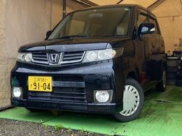 ホンダ ゼスト 660 スパーク G ターボ 車検R4年4月