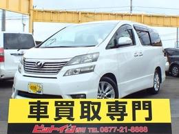 トヨタ ヴェルファイア 2.4 Z 6月限定商品/車検5年1月/純正エアロ
