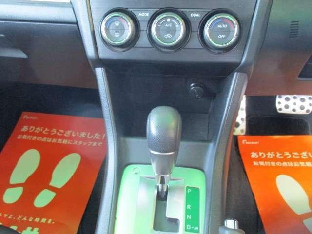デュアルエアコン♪運転席と助手席の温度別々に設定可能です♪
