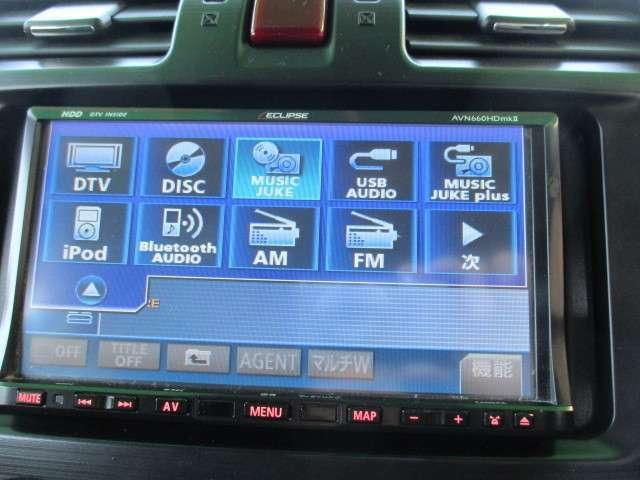 HDDナビ フルセグ DVD Bluetooth  Bカメラ ナビ付きで迷わず安心です♪ご来店前には事前にTEL092-410-9292まで!