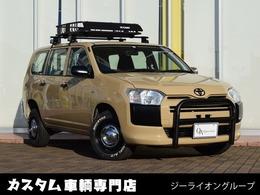 トヨタ プロボックスバン 1.5 DX コンフォート リフトアップ ナビTV ルーフラック