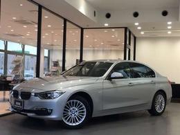 BMW 3シリーズ 320d ラグジュアリー 黒革シ-トヒ-タ-ACCパドルシフトDアシスト