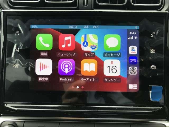 アップルカープレー、アンドロイドオート対応