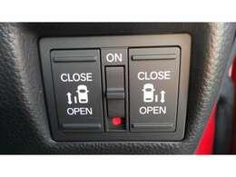 ★両側パワースライドドア★ 開ける・閉めるが電動でらくらくのパワースライドドアです(*^-^*)リモコンや運転席のスイッチなどでカンタンに自動開閉します♪