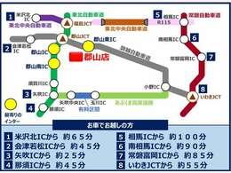 【全国陸送OK】北は北海道、南は九州、沖縄まで、全国どこでも納車を承ります!