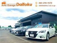 Auto Garage Daitoku null