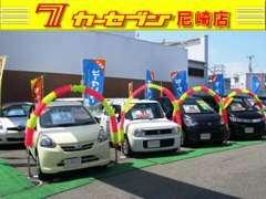 国産・外車問わず幅広い車種を取り揃えております!毎日新鮮在庫がぞくそく入荷中!