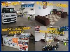 ◆備品レンタルセンター・オート滝沢店オープン!滝沢ふるさと交流館(チャグチャグホール)向いに御座います!