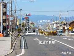 国道2号線 入江橋交差点をすぎて30M左手です♪
