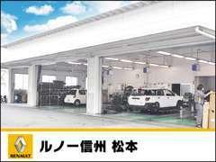 ☆整備工場も併設しておりますので、ご購入後のアフターもお任せください☆