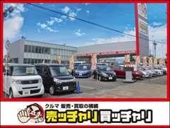 当店の在庫車一覧はコチラです→https://www.carsensor.net/shop/fukui/301349007/stocklist/?SHOPTR=1