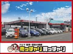 当店の在庫車はコチラです→https://www.carsensor.net/shop/fukui/301349010/stocklist/?SHOPTR=1