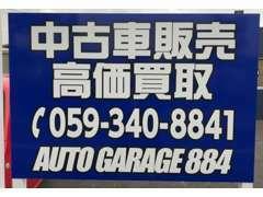 格安車ならお任せください。