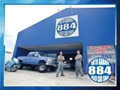 国道365号線(生桑街道)沿いのアクセス便利な所です。青い外観&看板が目印です。http://autogarage884.jp/