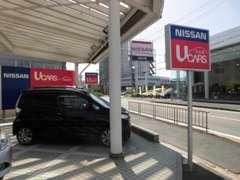 当店すぐ近くに新車店舗サービス工場『日産大阪 枚方店』がございます。 お客様のカーライフをサポートいたします。