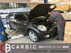 専門の整備士がチェック致します。もちろん車検や急な故障でも即対応可能でお客様のカーライフをサポート!