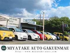 FIAT・アルファロメオ・シトロエンの新車も販売させて頂いております♪ 限定車等、お探しの御車が有ればご相談下さい^^